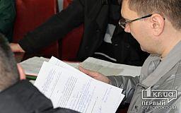 Теризбирком Кривого Рога обсуждает законность процесса отзыва депутатов