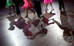 Кривой Рог, потанцуем? Сегодня Международный День танца