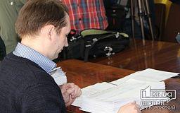 Полиция и Госреестр избирателей проверят подлинность подписей криворожан за отзыв депутатов