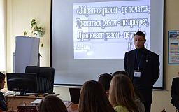 Вчитель з Кривого Рогу став призером конкурсу «Вчитель року» з інформатики