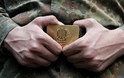 Информацию о военнообязанных криворожанах внесут в единый реестр