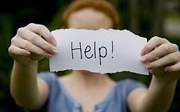 Криворіжців просять допомогти 4-річній Катрусі