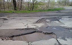 Исполком Кривого Рога не отвечает за дорогу, ведущую в Ингулецкий район