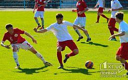 Перша перемога у першій грі Суперліги належить ФК «Кривий Ріг»