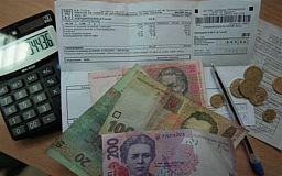 С 1 мая субсидии будут оформлять «по-новому»