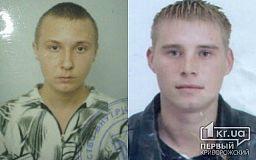Без вести пропавших в АТО криворожан полиция разыскивает в Кривом Роге
