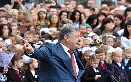 Україна сказала остаточне прощавай радянській імперії