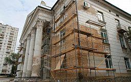 Идут по плану: в Кривом Роге заканчивают первую очередь реконструкции ДК «Карачуны»