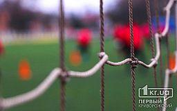 Маленькі футболісти зіграють матч пам'яті видатного тренера Кривого Рогу