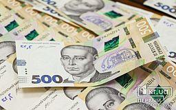 На Дніпропетровщині потроху зростає реальна зарплата