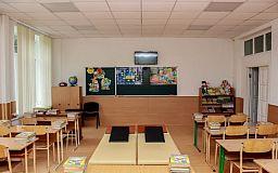 Воспитанники криворожского интерната начали учебный год в обновленном помещении