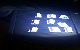Ночью в Кривом Роге копы задержали торговца наркотиками