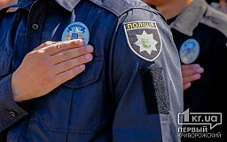 Последний шанс стать патрульным полицейским в Кривом Роге