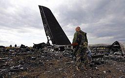 Убийцы должны быть наказаны, - родственники погибших за Украину