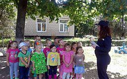 Спасатели из Кривого Рога посетили Теремок