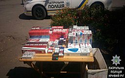 У Кривому Розі «накрили» торгівлю тютюном-конфіскатом