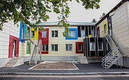 В Кривом Роге откроют детский сад с инклюзивными группами
