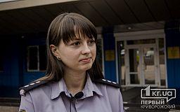В ближайшее время отправят в суд дело о ранении оператора  «Первый Криворожский»