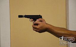 Полицейские предлагают криворожанам добровольно сдать оружие