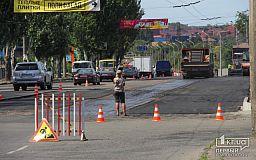Гарантия дороги на Волгоградской в Кривом Роге после капремонта - 5 лет