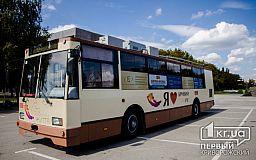 В Книгу рекордов Украины попал троллейбус из Кривого Рога