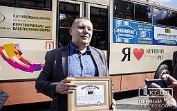 У людей в Кривом Роге руки золотые, - инженер КП Городской троллейбус