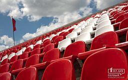 У Кривому Розі відбудеться фінал кубку міста з футболу