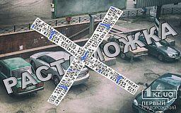 Даешь растаможку! Бессрочная акция в столице Украины