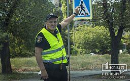 Автомобилистам придется уступить дорогу велосипедистам в честь Всеукраинского марафона