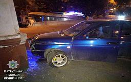 Невнимательный водитель в Кривом Роге попал в ДТП