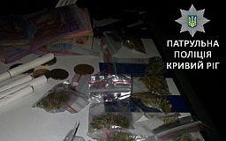 Поліція Кривого Рогу затримала чоловіка з марихуаною