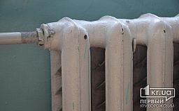 Кривой Рог - рекордсмен по долгам за тепло в Днепропетровской области