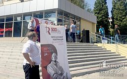 В Кривом Роге состоялась встреча Криворожского совета церквей