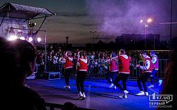 Унікальний фестиваль культури чи індустрії у Кривому Розі