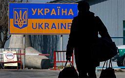 В Україні на обліку понад мільйон переселенців з Донбасу і Криму