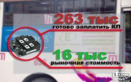 В 16 раз дороже транзисторы могли закупить в Кривом Роге