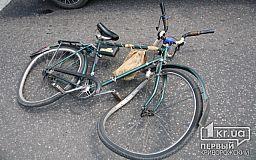 В Кривом Роге автомобиль наехал на велосипедистку и скрылся с места ДТП