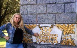 «Возз'єднання України з Росією» в центрі Кривого Рогу обурило волонтерку