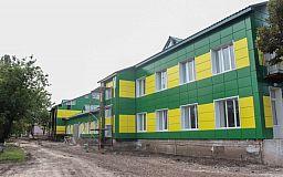 После реконструкции детский сад под Кривым Рогом примет 108 детей