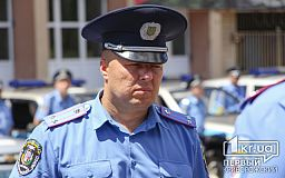 В Кривом Роге за взяточничество завели дело против начальника местного отдела полиции
