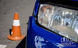 Заглохшее на дороге авто «стукнули» в Кривом Роге (Обновлено)