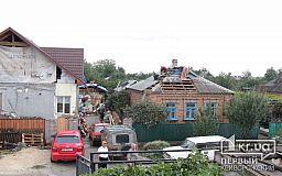Жителям Кривого Рога, пострадавшим от смерча, выплатят материальную помощь из городского бюджета
