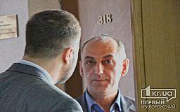 Член команды Вилкула вызван на допрос в Кривом Роге