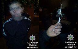 Чоловіка з опієм викрили поліцейські у Кривому Розі