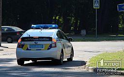 Выпил – за руль не садись: пьяные водители в Кривом Роге попались полицейским