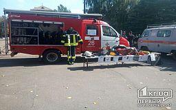 Спасти людей, пострадавших в аварии на предприятии, предстоит криворожским спасателям во время учений