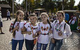 Первый звонок в средине сентября прозвучал для творческих школьников Кривого Рога