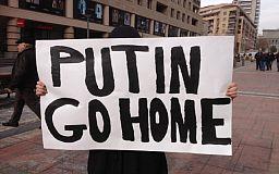Путінська Росія різко порушила всі норми цивілізованого світу, - екс-спікер Конгресу США