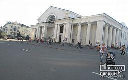 В театрі Шевченка в Кривому Розі відсвяткували дві події