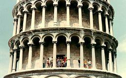 В Кривом Роге появилась своя Пизанская башня, - жители города